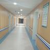 医院用医疗洁净板卡利板冰火板厂家防火防水零甲醛