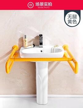 医院专用走廊齐发国际厕所齐发国际残疾人齐发国际无障碍齐发国际伟誉建材生产