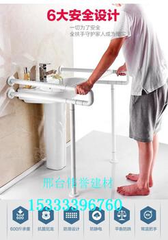 医用抗菌无障碍扶手扶手,洗手台扶手,养老院专用洗脸池扶手,卫生间扶手厂家