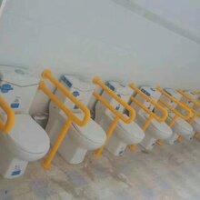廠家直銷馬桶坐便器扶手衛生間扶手醫用養老院扶手廠家直銷