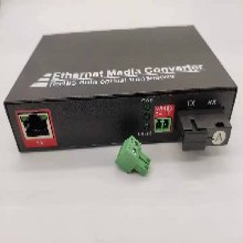 百兆1光1电+1路双向485光纤收发器图片