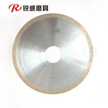 光学玻璃微晶石玻璃管石英专用金刚石切割片高效切削力强性价比高