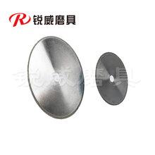 厂家供应异形定制电镀金刚石切割片磨片去除率大切削快导热好