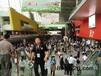 裝飾五金2019第二十一屆中國(廣州)國際建筑裝飾博覽會