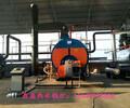 宁夏热水锅炉多少钱,宁夏10万大卡20万大卡燃气热水锅炉,1吨热水锅炉耗气量