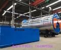 银川贺兰县1吨2吨10吨热水锅炉,银川锅炉厂