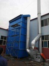 天津定做環保設備除塵器配件優質服務,布袋除塵器