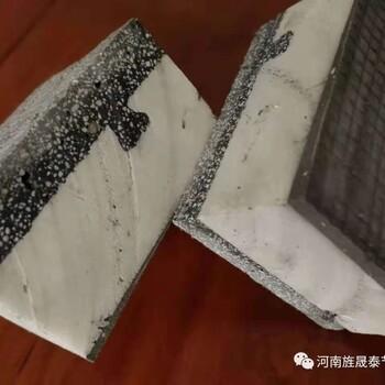 免拆保温模板,复合保温模板厂家