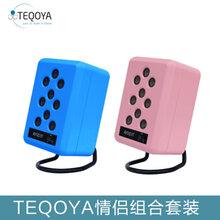 TEQOYA空氣凈化器售后服務中心