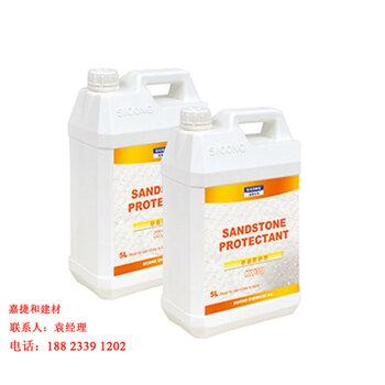 思康石材防护剂5升砂岩防护剂KY30防污效果好