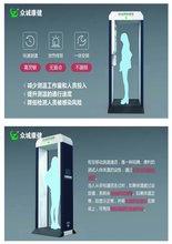 绍兴-移动式消毒测温通道智能人体测温+消毒图片