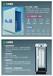 唐山-學校專用測溫消毒通道人體體溫監測+人員消毒通道