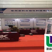 三菱SJ-V伺服电机维修图片