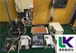 西门子840Dsl电源模块维修_凤凰新闻