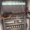 OKUMA大畏驱动器维修电话_德州
