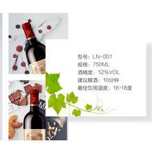 法國進口紅酒750ml波爾多葡萄酒招經銷商