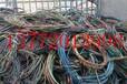 地埋光纜回收價格-西安電線光纜回收報價行情