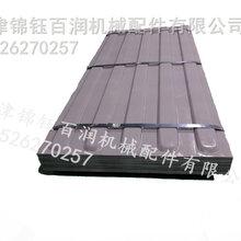 集装箱国标顶板国际海运集装箱顶板