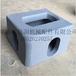 集裝箱角件鑄鋼角件國標集裝箱角件鋁合金角件不銹鋼角件