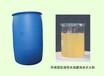 環保型抗溶性水成膜泡沫滅火劑