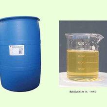 黄冈消防泡沫液药剂价格图片