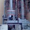 煤渣钢渣磨粉生产线