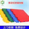 厂家直销幼儿园室外活动专用塑胶地垫蓝球场运动地板防滑耐磨