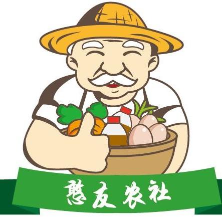 湖南人人惠農業發展有限公司