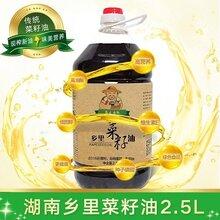 一群農村小伙自產自銷純正湖南鄉里菜籽油,油品原香、風味濃郁圖片