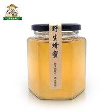憨友農社蜂蜜來自大深山崀山產出原滋原味500g蜂蜜圖片