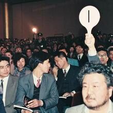 张宗宪:七十多年收藏生涯的经验之谈图片