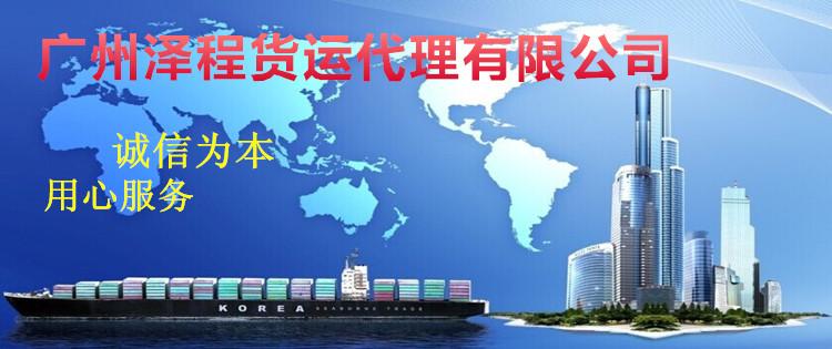 天津到金边海运出口家具双清到门
