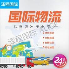 中国酒店用品到西哈努克国际物流 包清关包税到门图片