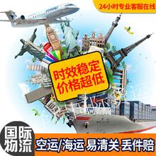 到马来西亚海运安徽双清到门%马来西亚货运代理图片