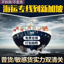 到马来西亚海运云浮出口退税服务%马来西亚一级代理图片