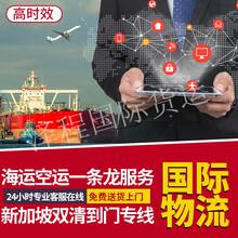 到马来西亚海运云南专线快递到门%马来西亚一级代理图片