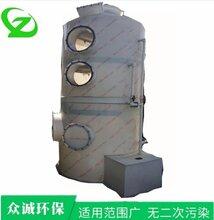 噴淋塔酸堿廢氣處理設備酸霧凈化塔PP噴淋塔