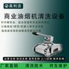 广东高利洁管道清洗机器人