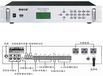 STM-ZN8G智能广播主机