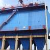 山東顆粒層除塵器生產廠家顆粒層除塵器原理山東顆粒層除塵器原理永發供