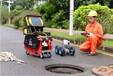 无锡南长区管道CCTV检测公司