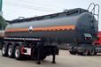 硫酸鹽酸液堿氨水運輸半掛車化工液體運輸車
