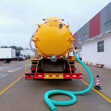 程力专业生产销售5-25方清洗吸污车质量可靠