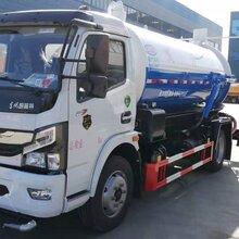凯马厂家促销新式5方清洗吸污车直降0.3万