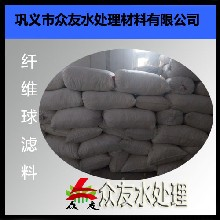 辽源纤维球/咸宁纤维球国标品质图片