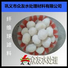 许昌纤维球/梧州纤维球医药专用图片