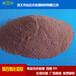 洗沙場污水處理常用的幾種新型藥劑烏蘭察布質量保證