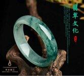 青島翡標奢品招募合伙人翡翠珠寶招商加盟珠寶玉器加盟