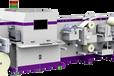 聊城海帛數碼標簽印刷機七色不干膠數碼印刷機
