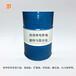 批發基礎油60N,150N,500N